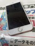 iPhoneをポロッと落としてしまうと画面がバキバキに(T_T)【iPhone8画面修理依頼】が急増中!!