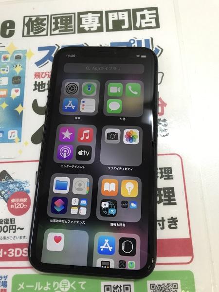 きれいなiPhoneXR