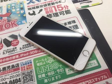 修理前iPhone7