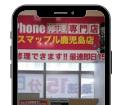 売り切れ続出!中古iPhoneのお買い求めはお早めに!!iPhoneXR入荷中。