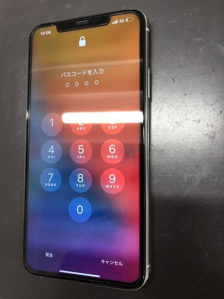 修理後iPhone