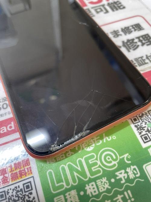 iPhone XR修理前