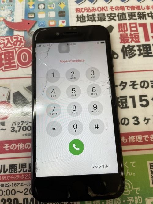 iPhone SE2修理前
