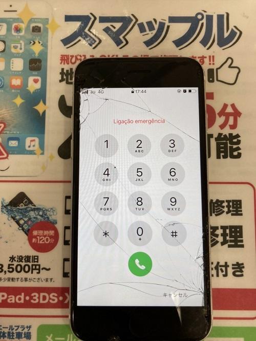 iPhoneSE2修理前