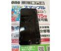 【iPhone SE2】の画面がバキバキに割れてしまった…。即日修理のスマップル鹿児島店にお任せ下さい(^^)
